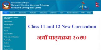 Class 11 and 12 New Curriculum