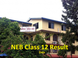NEB Class 12 Result Date