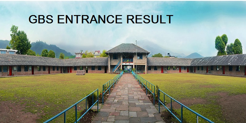 GBS ENTRANCE RESULT