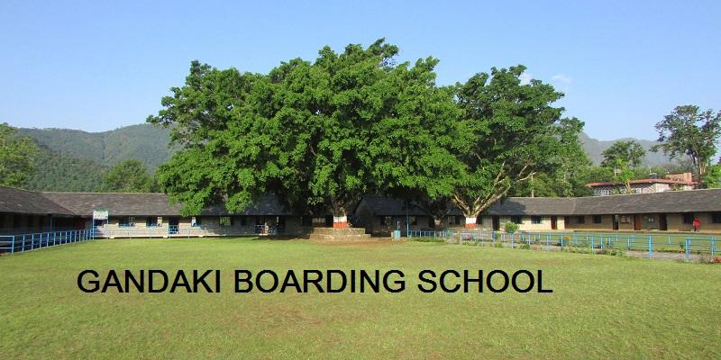 gandaki boarding school
