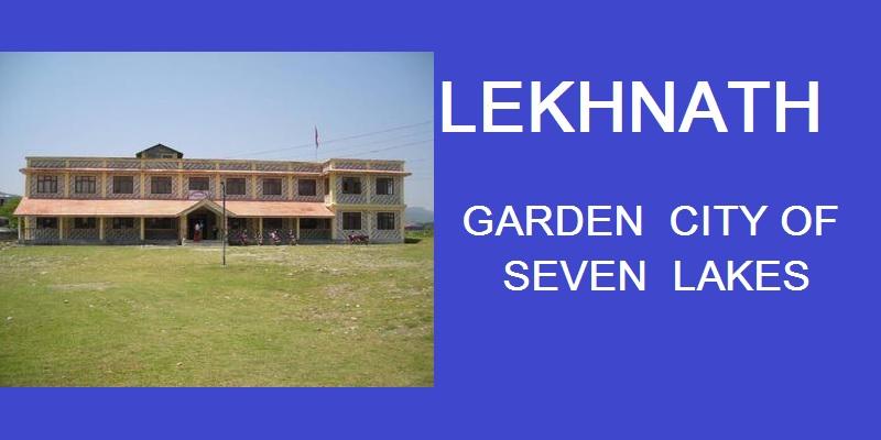 lekhnath municipality