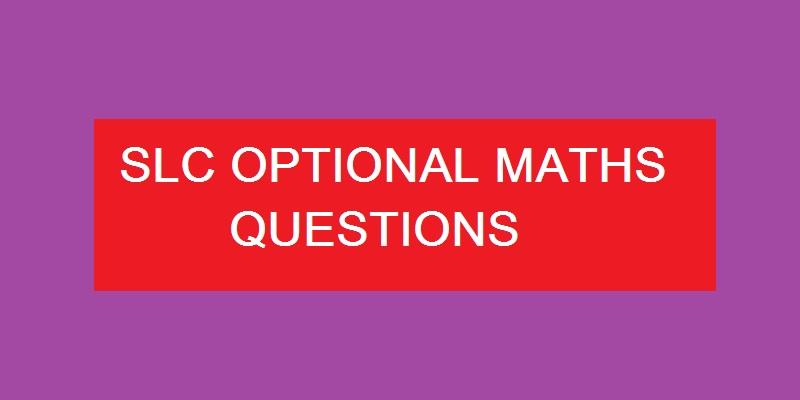 SLC optional math