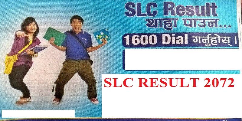 slc result 2072