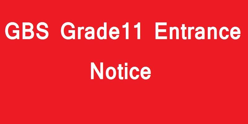Grade 11 entrance exam