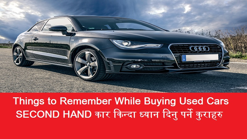 second hand car buying tips