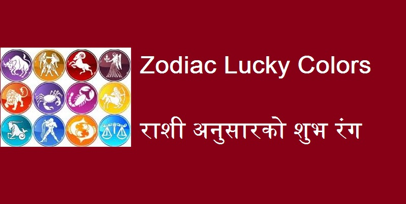 Zodiac Lucky Colors