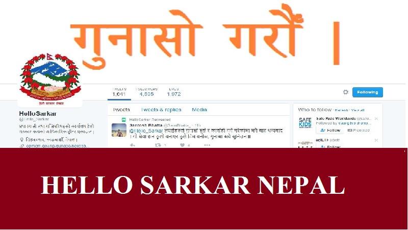 hello sarkar nepal