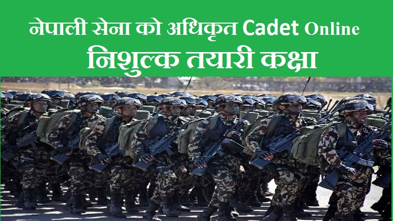 nepal army officer cadets