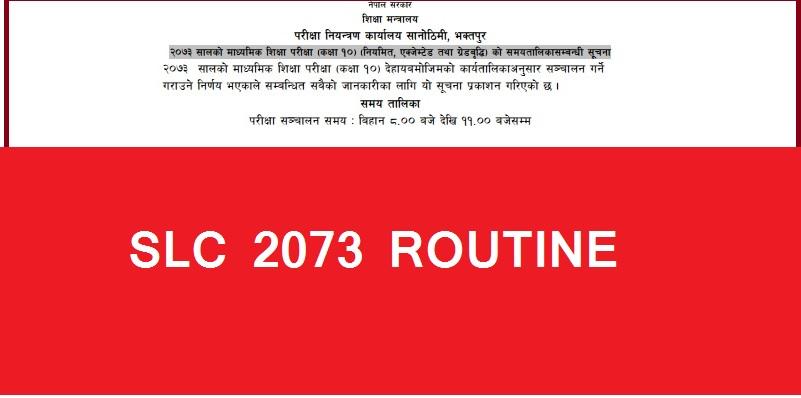 slc routine