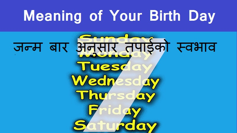 birth day meaning