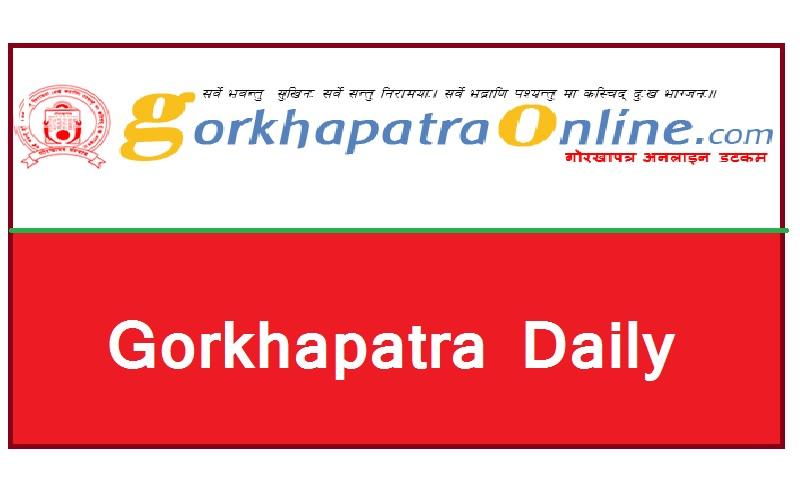 gorkhapatra daily