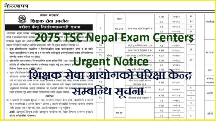 2075 TSC Nepal Exam Centers