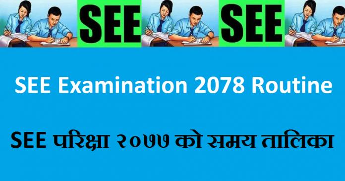 SEE Examination 2078 Routine
