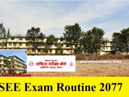 SEE Exam Routine 2077