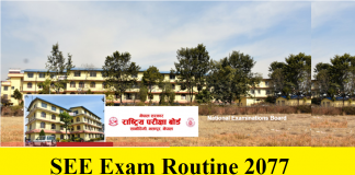 SEE Exam Routine 2077