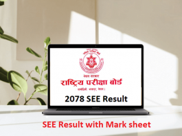SEE Result with Mark sheet
