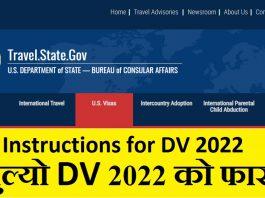 Instructions for DV 2022