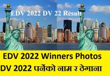 EDV 2022 DV 22 Result