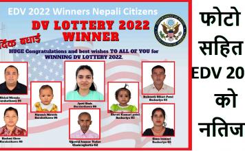 EDV 2022 Winners Nepali Citizens