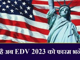 EDV 2023 Filling Day