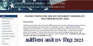 EDV 2023 Online Booking