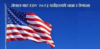 American DV Lottery 2023 Winners from Nepal