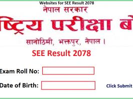Websites for SEE Result 2078