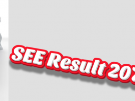 SEE Result 2078