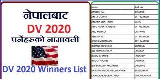 DV 2020 Winners List