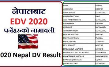 2020 Nepal DV Result