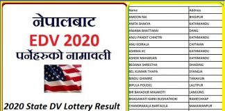 2020 State DV Lottery Result