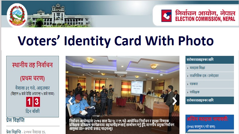 voter identity card