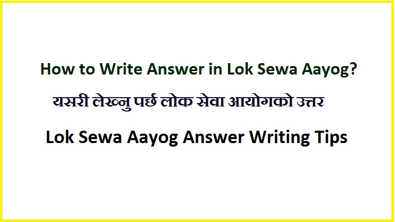 lok sewa Aayog answer writing tips