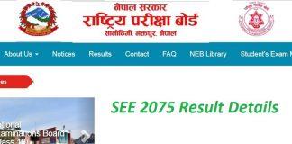 SEE 2075 Result Details