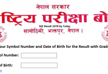 SEE Result 2078 by Today
