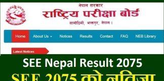 SEE Nepal Result 2075