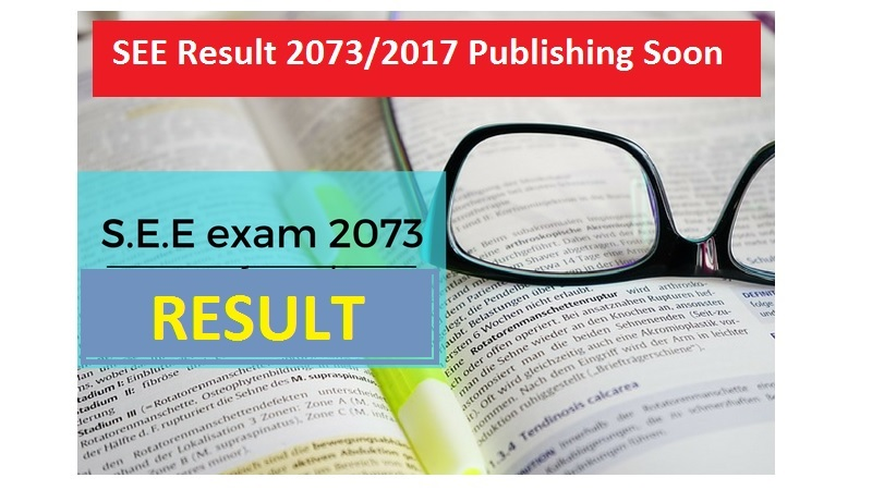 SEE Result 2073/2017
