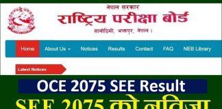 OCE 2075 SEE Result