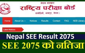 Nepal SEE Result 2075