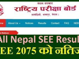 All Nepal SEE Result