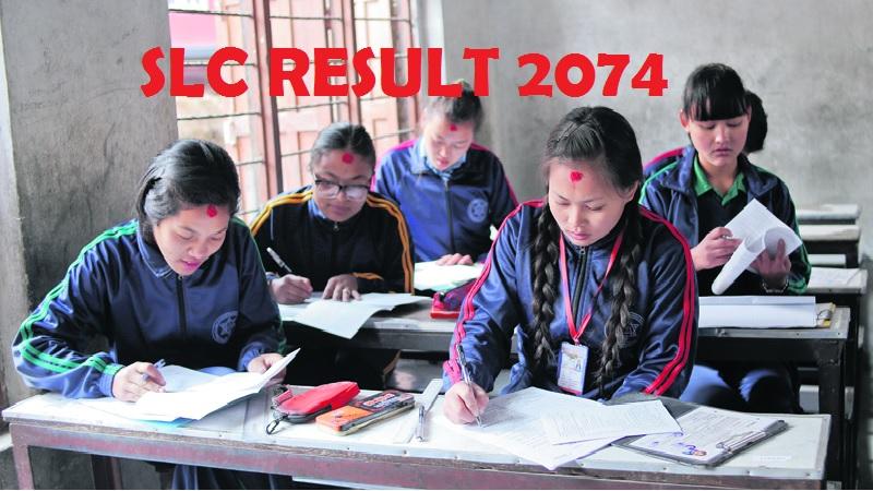 slc result 2074