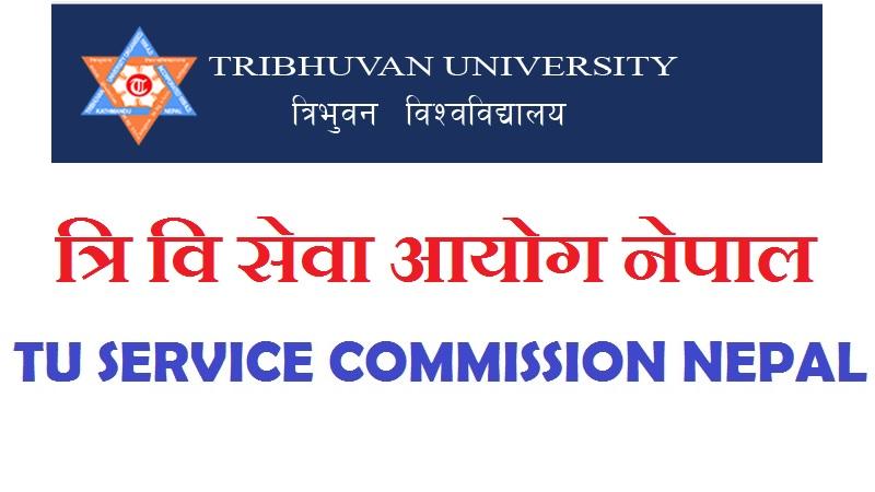nepal tu service commission