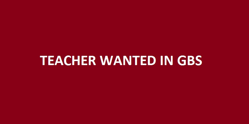 GBS Vacancy Announcement Notice