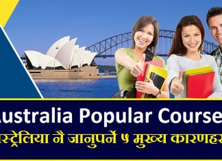 Australia Popular Courses