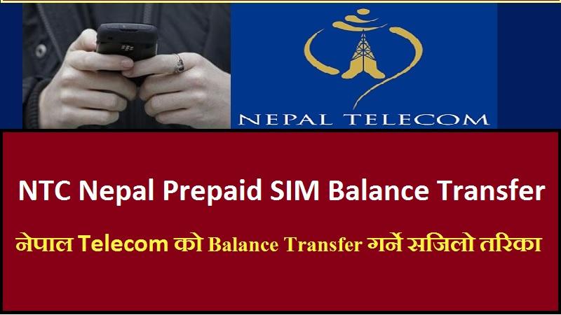 NTC Nepal Prepaid SIM Balance Transfer