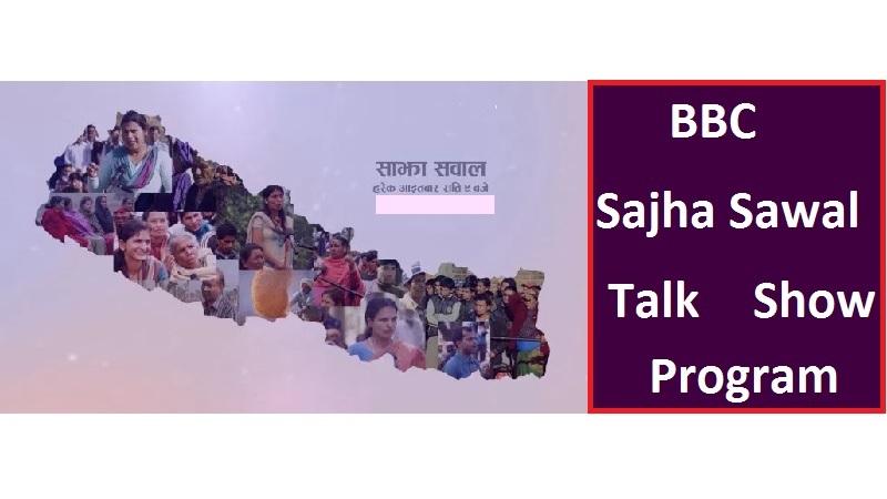 BBC Sajha Sawal Talk Show Program