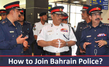 How to Join Bahrain Police