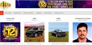 UAE Big Ticket 222 Lottery