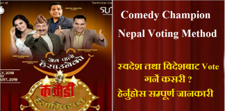 Comedy Champion Nepal Voting Method
