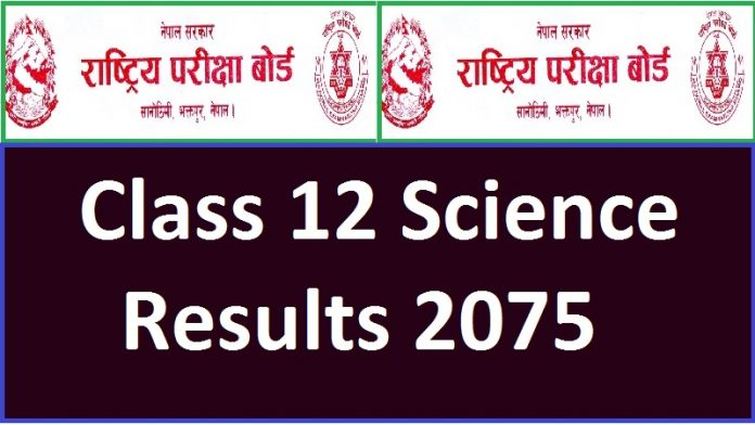 Class 12 Science Results 2075